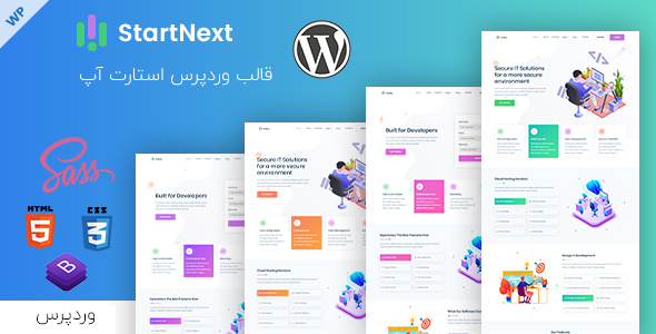 قالب استارت نکست | پوسته StartNext MultiPurpose WordPress Theme for Saas & Startup