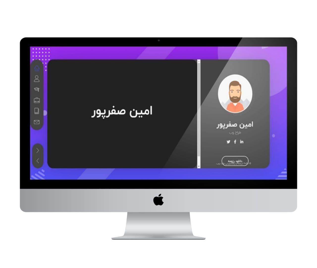 قالب BreezyCV قالب HTML رزومه و نمونه کار دو زبانه