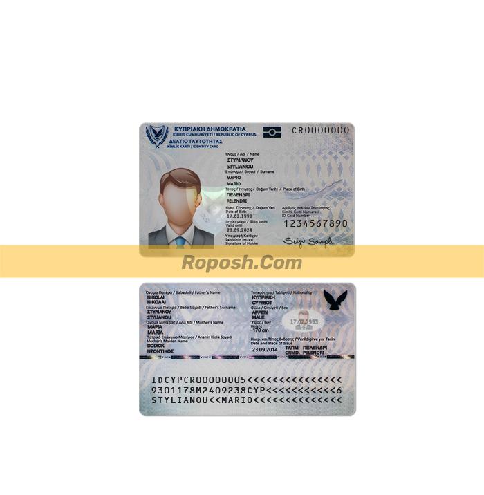 فایل لایه باز کارت شناسایی (آی دی کارت) کشور قبرس