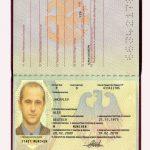 فایل لایه باز پاسپورت آلمان