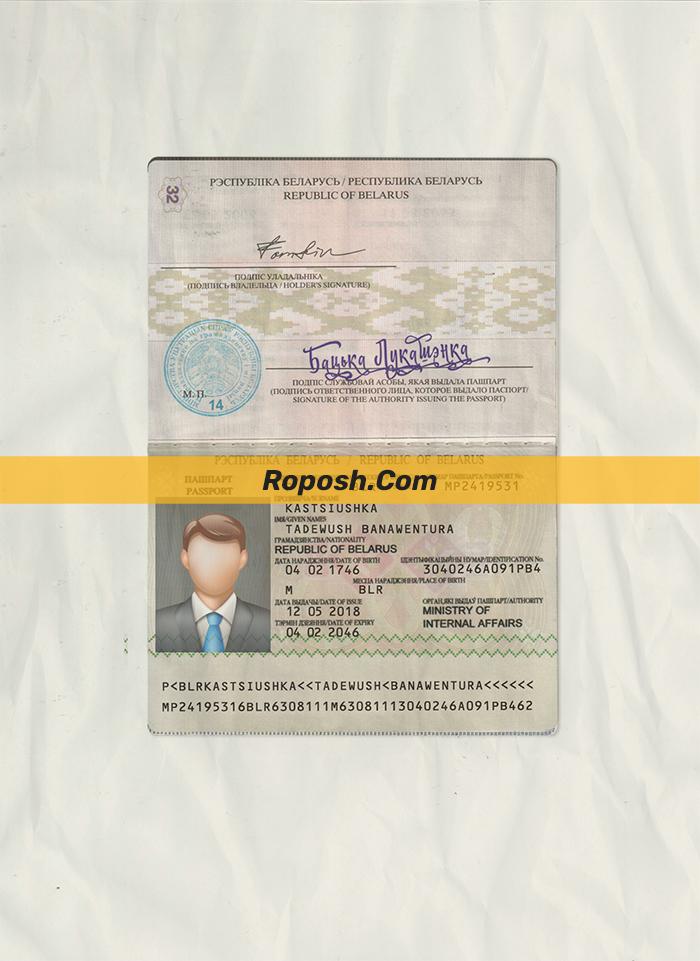 Belarush passport psd template