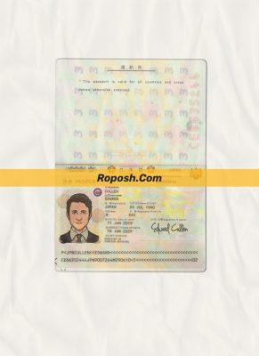 japan passport psd template
