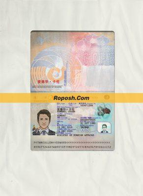 taiwan passport psd template